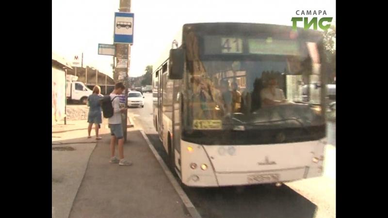 Исправно ли ходят самые востребованные городские автобусы В поле зрения городских властей попали 34-ый, 41-ый и 61-ый