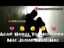 Aye Khuda Tune Mohabbat Ye Banai Kyun Hai By Homi Status