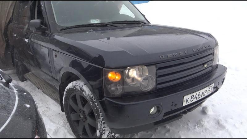 Не долго мы катались на Range Rover. VOGUE 6. RangeRover VOGUE Снег