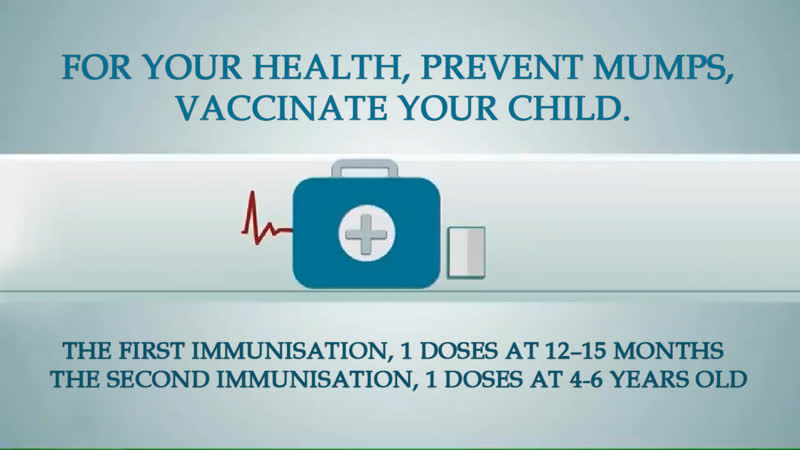 Vaccination commercial on PTV
