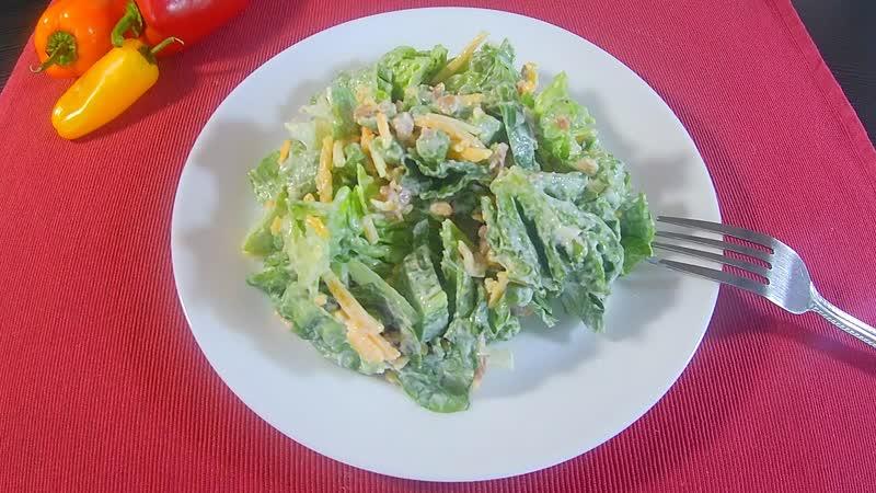 🥦Зеленый салат с беконом и сыром, по-американски 🥓🧀❗️ Потрясный рецепт 😍❗️ youtu.be/Pz_No1YTtx4