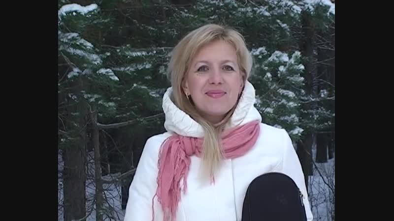 Санаторий Карагай Наталья Светлова