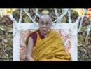 6 октября 2018 Учение по Мадхьямака аватаре Чандракирти Четвертый день