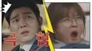 [극혐] 극과 극 윤균상(Yun Kyun Sang)-김유정(Kim You-jung)의 첫 만남 불결해 -_- 일단 뜨겁게 청 495