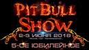 Pitbull Show Moscow 2018г. апбт. американский питбультерьер, американский стаффордширский терьер.