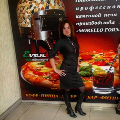 Юлия Архипова