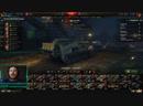 World of Tanks Только топ 1
