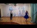 Танец Ча-ча-ча Леди