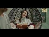 Гүлнұр Оразымбетова - Махаббат деген