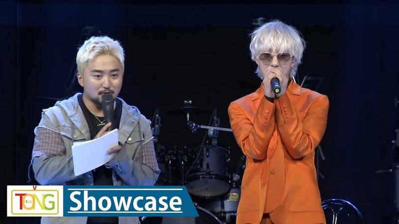 Zion.T Hello Tutorial Showcase -QA- (자이언티, 멋지게 인사하는 법, Red Velvet, SEULGI, 레드벨벳, 슬기)