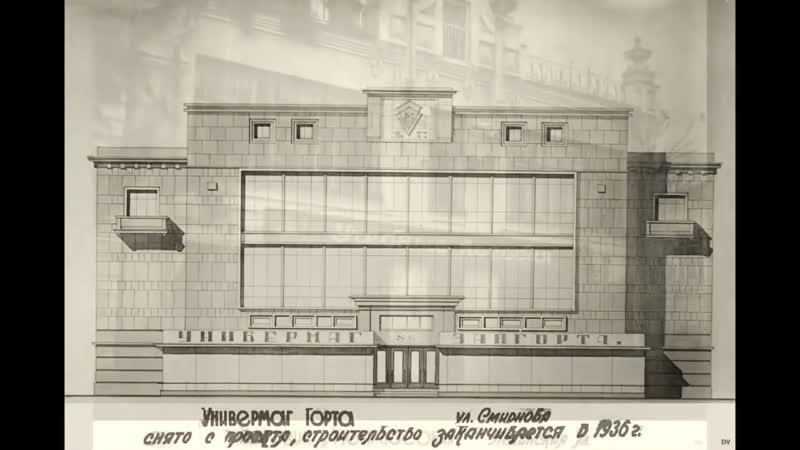 Смоленск в 1930 х годах Smolensk in the 1930s