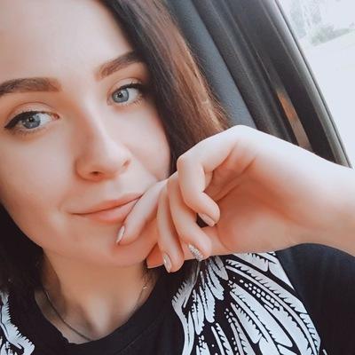 Екатерина Кирильчик