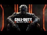 Ниже пояса не смотреть | Call of Duty: Black Ops 3