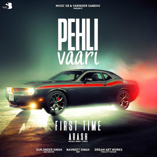 Arash альбом Pehli Vaari