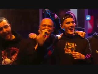 Баста, Oxxxymiron и Noize MC исполнили трек «Моя Игра» / Концерт «Я буду петь свою музыку»