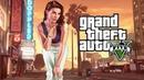 🔴 Grand Theft Auto V GTA V ONLINE ДЕВУШКА В СЕТИ СТРИМ 🔴
