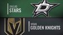 Dallas Stars vs Vegas Golden Knights Dec.09, 2018 NHL Game Highlights Обзор матча