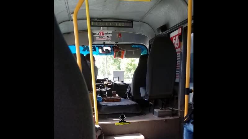 Перепалка между водителями маршрутки и автобуса Инцидент Барнаул