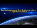 La Palabra de Dios Las declaraciones de Dios al universo entero La séptima declaración