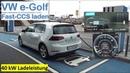 VW e-Golf 300: an Fast-CCS (150kW) laden | Laderate, Akku-Klimatisierung, Rapidgate | Strominator