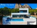 Агентство недвижимости на Коста Бланка в Испании