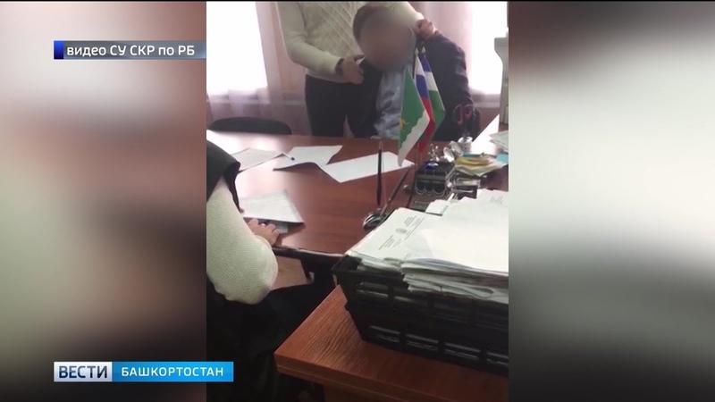 В Башкирии чиновник едва не потерял сознание во время своего задержания