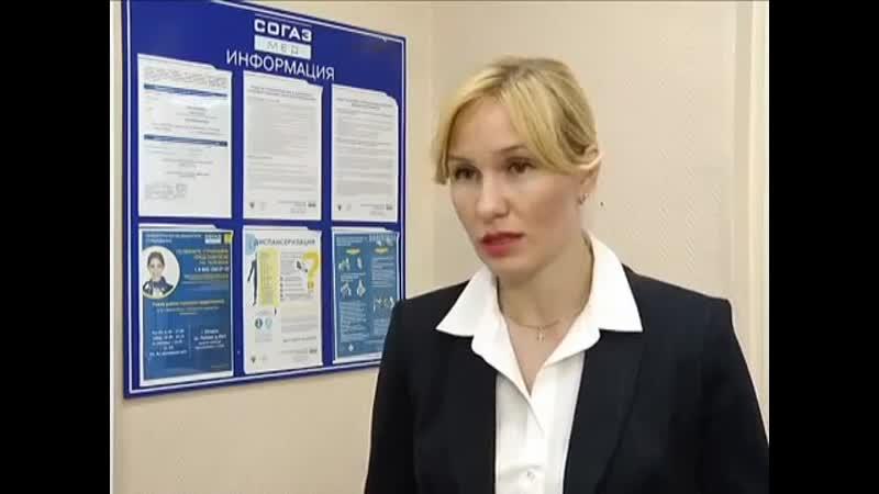 Интерактивный планшет СОГАЗ Мед в Югорской городской больнице