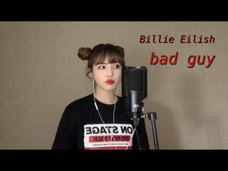 Billie Eilish - bad guy [Cover by YELO]