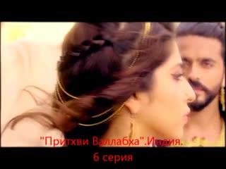 6.Ашиш Шарма и Сонарика Бхадория в сериале