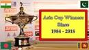 Cricket Asia Cup Winners Since 1984 - 2018 || Asia Cup Winners List of All Season