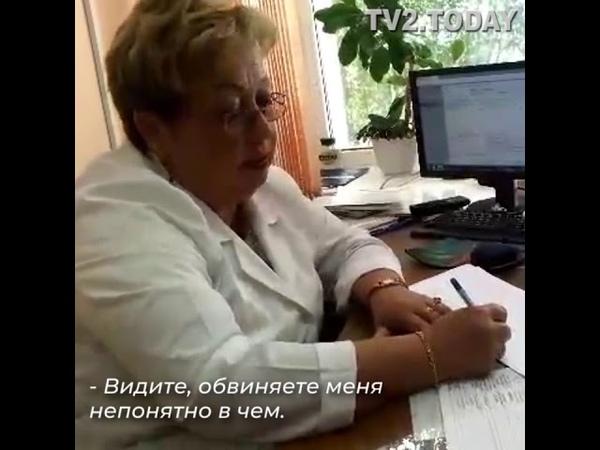 Отстраненный от работы врач из села Александровское общается с психиатором