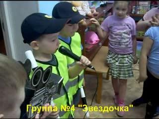 Видео-репортаж «Юные инспектора ГИБДД: интервью о правилах дорожного движения»