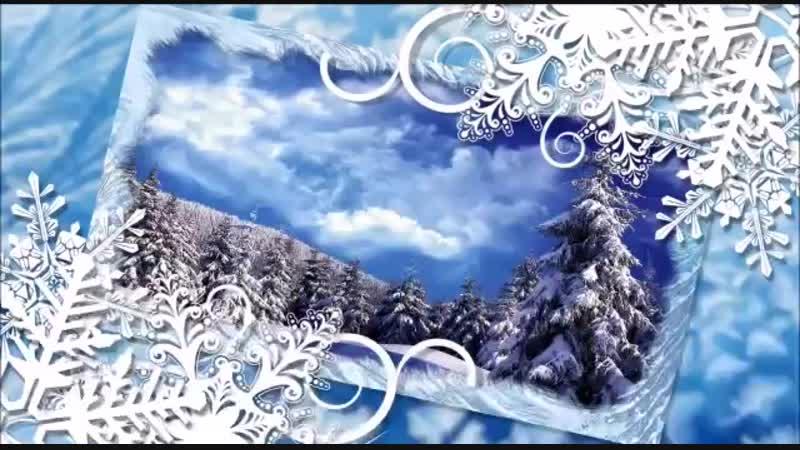 С Новым годом, Сыктывкарцы!