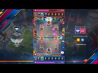 Clash Royale | Чемпионат России по киберспорту 2019 | Основной этап | Группы G и H