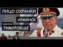 Диванная политика Миасс 16.09.2018 - Ай молодцы!