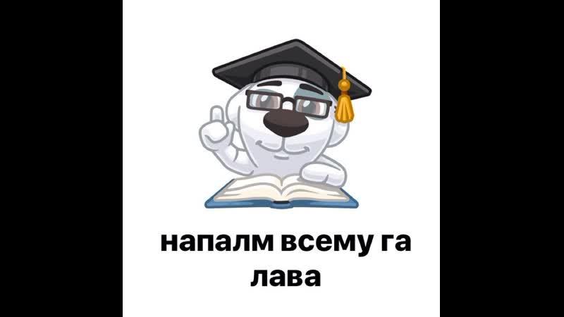 блядский баг в блядской Контра Сиське.