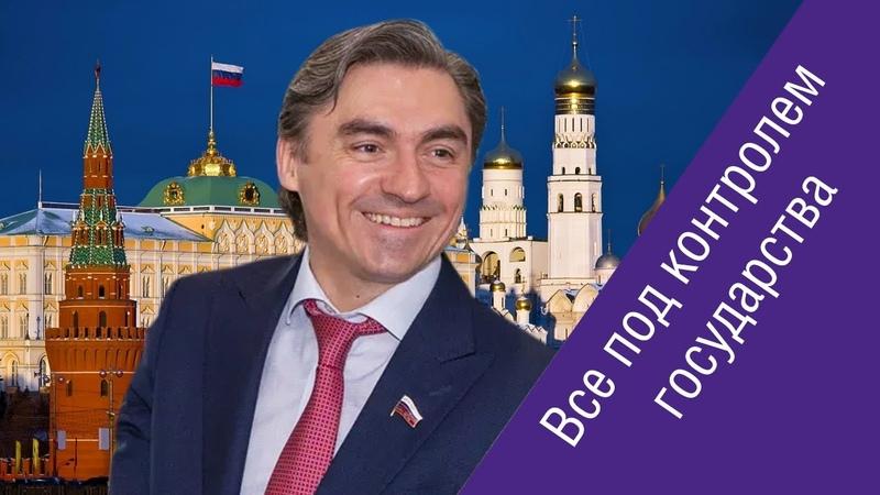 Депутат Андрей Свинцов об идее регионального мультиплекса на базе частных операторов