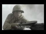 U.D.O-Плачет солдат
