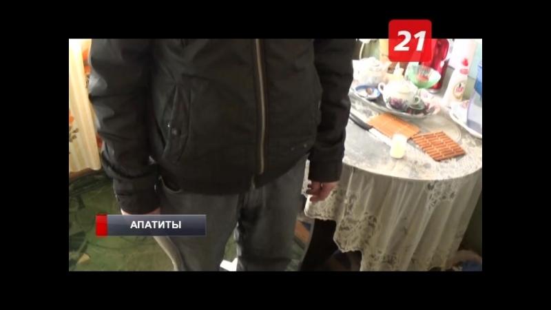 Житель Апатитов зарезал соседа за бутылку разбавленного спирта