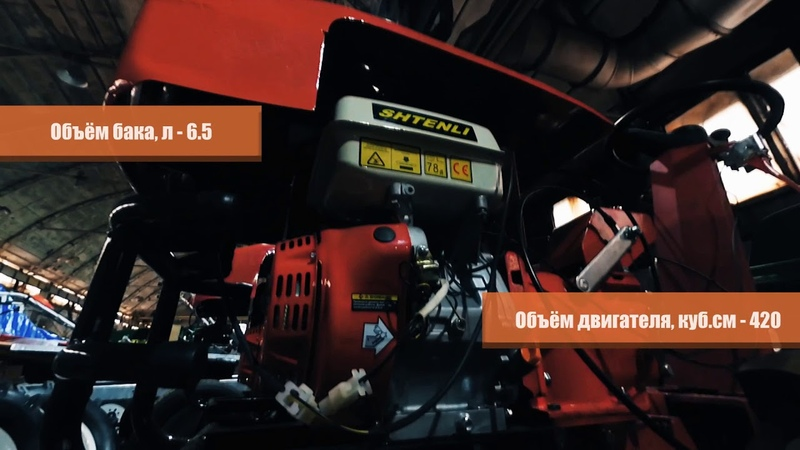 Видеообзор: Мини-трактор на базе мотоблока