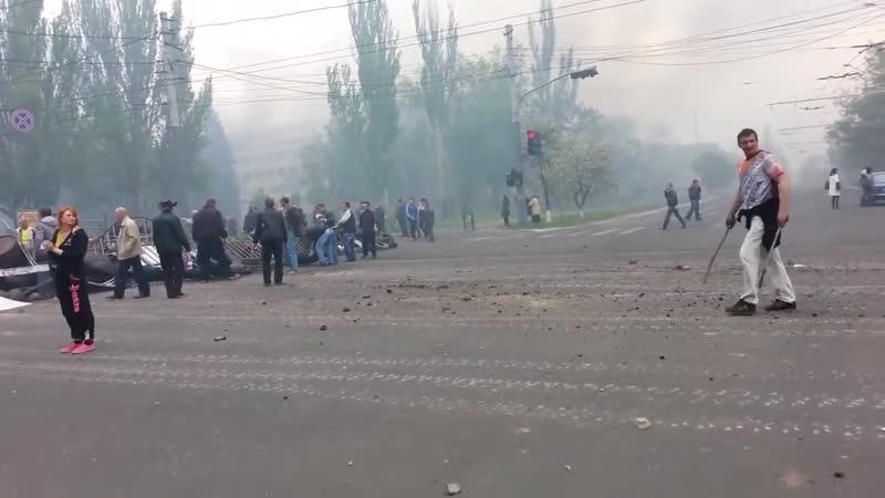Украина Мариуполь.