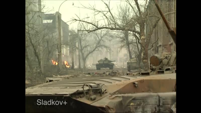 Грозный-95 больничный комплекс | Anti Terror Forces | ATF