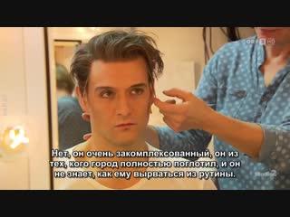 Drew Sarich Interview ORF 2 16.01.2019 [rus sub]