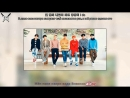 [KARAOKE] Super Junior – I Do (рус. саб)