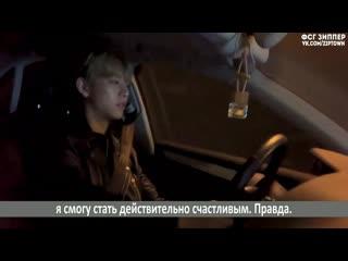 [BABYHYUN] DaeHyun (B.A.P) | YouTube Vlog - ep.1 [рус.саб]