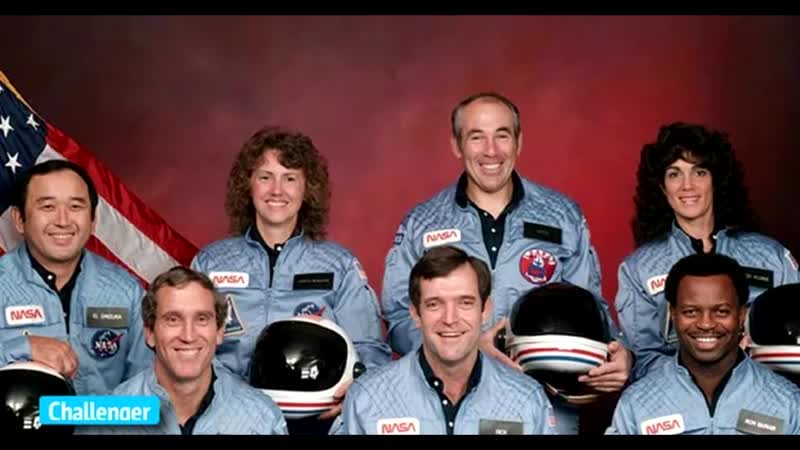 Космонавты шаттла «Челленджер» живы! Вскрыта ложь NASA