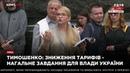 Тимошенко: досрочный роспуск парламента – легитимное и правовое решение 21.05.19