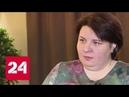 Новый перевал Дятлова расследование в Прямом эфире - Россия 24