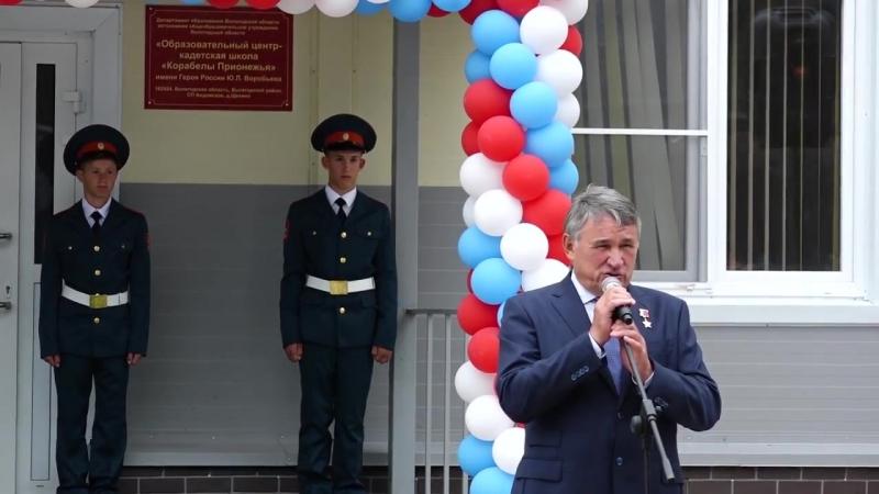 Современная кадетская школа открылась в Корабелах Прионежья