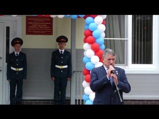 Современная кадетская школа открылась в «Корабелах Прионежья»